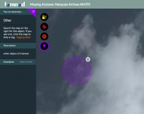 DigitalglobeTomnodMalaysianAircraft-via-partecipactive
